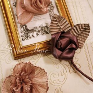 ruban Fleur ~ リボンフルール