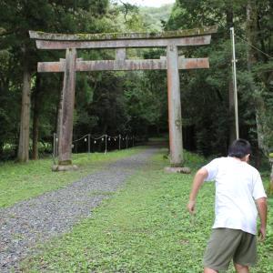 大洲 少彦名神社