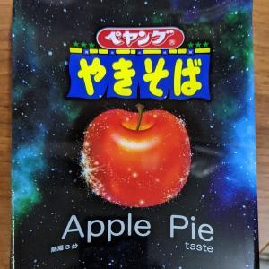 おいしくはない…ペヤング「アップルパイ風味」食べてみた