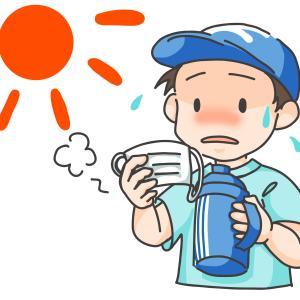 熱中症の時はOS1!!_/\○_ヒャッ ε=\___○ノホーウ!!