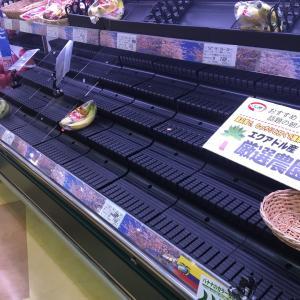 スーパーの棚から消えていた意外な物