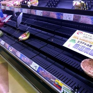 スーパーで二度見!