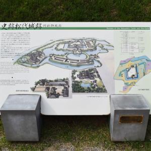 松代城&川中島古戦場跡に行って来ました♪