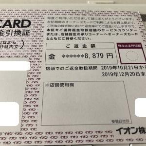 初!1号アパートのお家賃入金明細が送られて来ました(≧▽≦)。