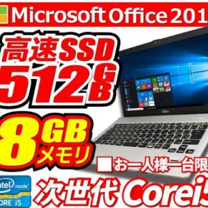 中古PC 安すぎ~( ゚Д゚)。