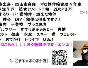 天野さんセミナー参加と名刺。