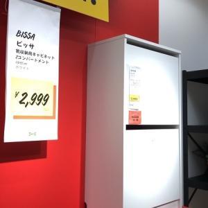 IKEAで洗面台を買うの巻。