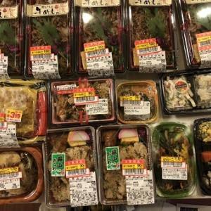 なんでも時短が好き。 値引きシールのお惣菜最強。