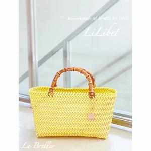 レモンイエローの素敵なジュエリーバッグ