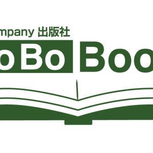 本屋に行かなくても自宅で本をダウンロード!外出を控える時期だからこそ出来る電子書籍