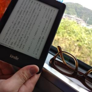 AmazonKindle(キンドル)の知らなかった機能/ここまで便利になった電子書籍端末