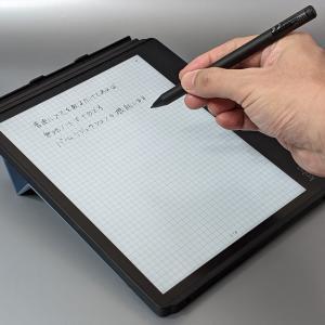 欲しくなった!楽天のE Ink電子ペーパーでノート合体の電子書籍端末「Kobo Elipsa」