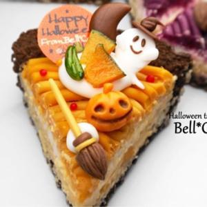 ・ハロウィンタルトケーキ