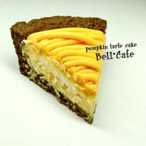 ・パンプキン タルトケーキ