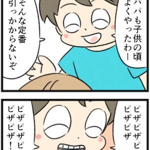 娘と10回クイズ☆