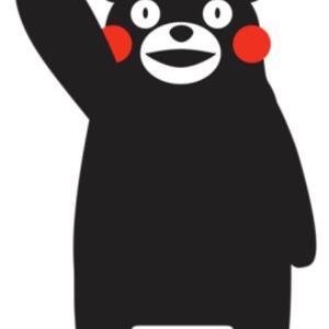 ウィッグ試着会 熊本に決定❣️日程変更します!