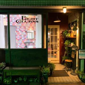 12月東京試着会&カットは「高円寺」になります
