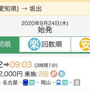 香川県、長野県、出張試着会の依頼♫