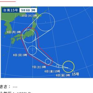 東京へ台風と共に…
