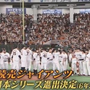 【和真】MVP!!!