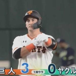 【俊貴】6勝目!!