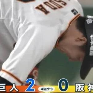【俊】12勝目!!