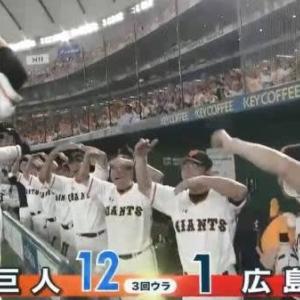 【佳浩】満塁ホームラン!!