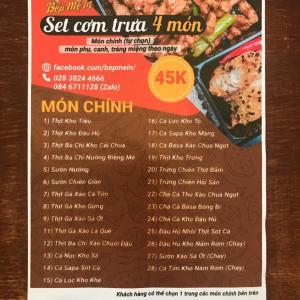 【店から直接デリバリー!】ちょいといい感じのベトナム料理なら! ~ Bep Me In
