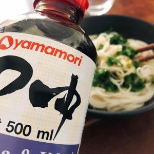 ホーチミンでめんつゆだったら、これおすすめ! ~ Yamamori