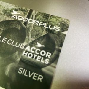 ホーチミンに住むのなら ~ Le Club Accor Hotelsの勧め