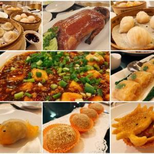 ホーチミンの飲茶のレベルの高さは異常・最上級北京ダックと小籠包&その他もメッチャ美味しい中華! ~ Tung Graden