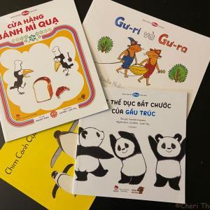 ベトナムの子供達に絵本を!と言うプロジェクト「橋をかける基金」発の素敵可愛い絵本たち!
