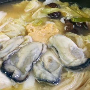 ホーチミンでのステイホームでで、日本的な牡蠣鍋コッテリ楽しみませんか? ~ Oyster restaurant 牡蠣のから騒ぎ