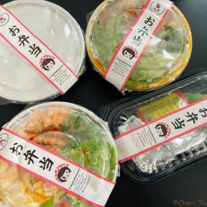 ホーチミンの日本食、この安さでこんなものもあるんですよっ、すごいこと! ~ Com Obento Tensho
