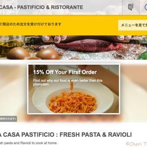 ホーチミンの家庭的イタリアンで頼りになる店のECサイトが一気に充実! ~ Come a Casa