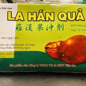 ホーチミンでも意外と買える&使えるライト漢方 ~ 羅漢果(La Han Qua)
