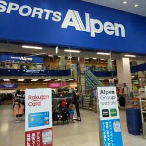 スポーツ用品店のアルペン
