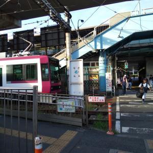 JR王子駅で乗り換え