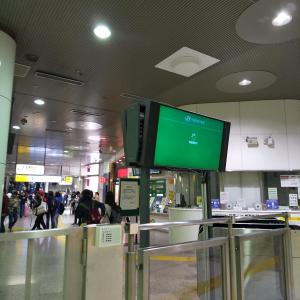 JR東京駅の京葉地下八重洲口改札