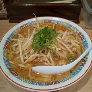 元祖味噌ラーメン