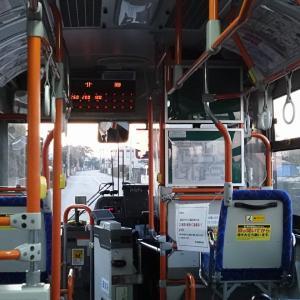 バスに乗りましょう