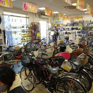 自転車中古センターで自転車購入