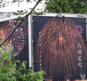 長岡花火のトラックがいました