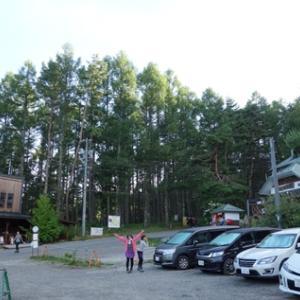 美濃戸口の八ヶ岳山荘前の駐車場
