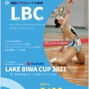 LAKE BIWA CUP