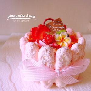 ピンク色のビスキュイ〜シャルロットケーキ