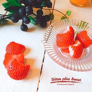 苺の季節2