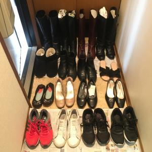 靴の総量を数えてみた