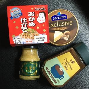 【業務スーパー】業スでリピ買い