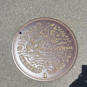 広島県 旧大野町マンホール